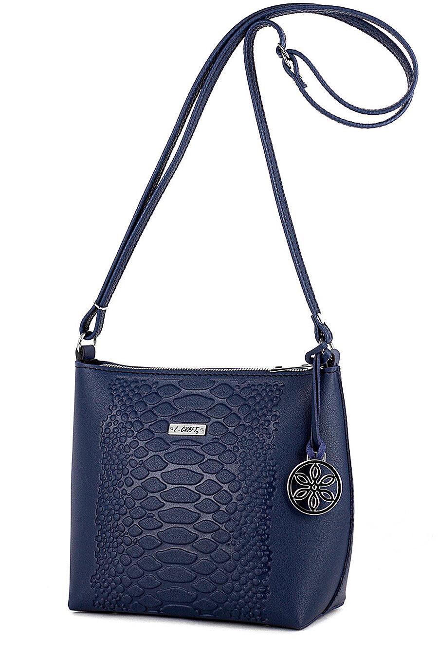 Сумка для женщин L-CRAFT 668230 купить оптом от производителя. Совместная покупка женской одежды в OptMoyo