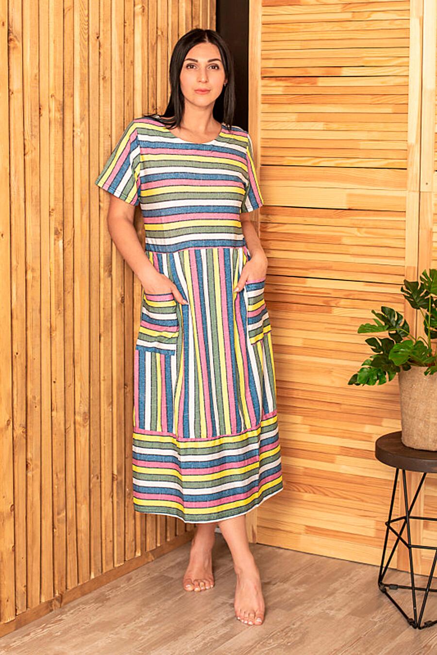 Платье для женщин SOFIYA37 668386 купить оптом от производителя. Совместная покупка женской одежды в OptMoyo