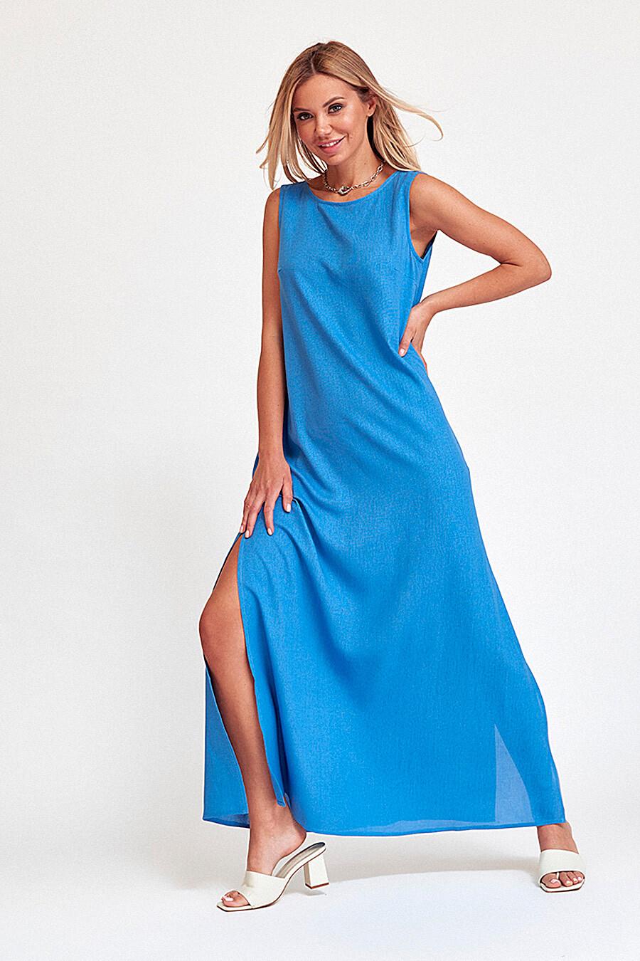 Платье для женщин VITTORIA VICCI 668470 купить оптом от производителя. Совместная покупка женской одежды в OptMoyo