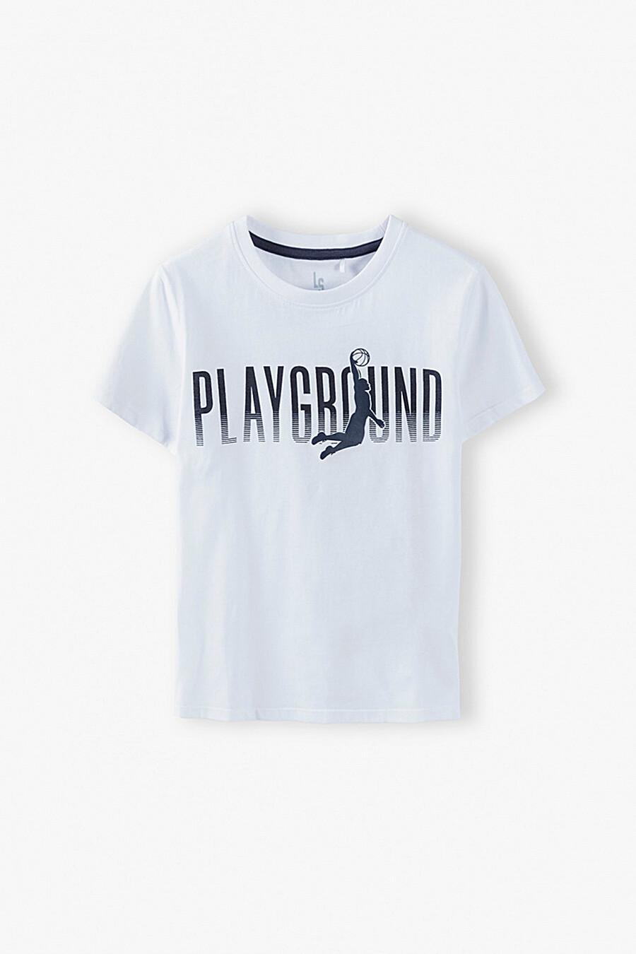 Футболка для мальчиков 5.10.15 668518 купить оптом от производителя. Совместная покупка детской одежды в OptMoyo