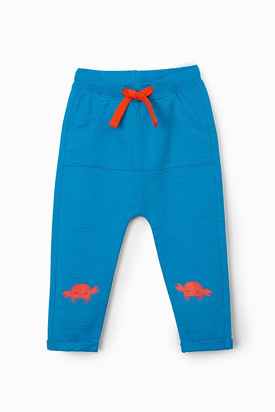 Брюки для мальчиков 5.10.15 668563 купить оптом от производителя. Совместная покупка детской одежды в OptMoyo