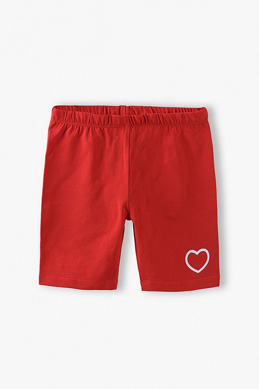 Шорты для девочек 5.10.15 668593 купить оптом от производителя. Совместная покупка детской одежды в OptMoyo
