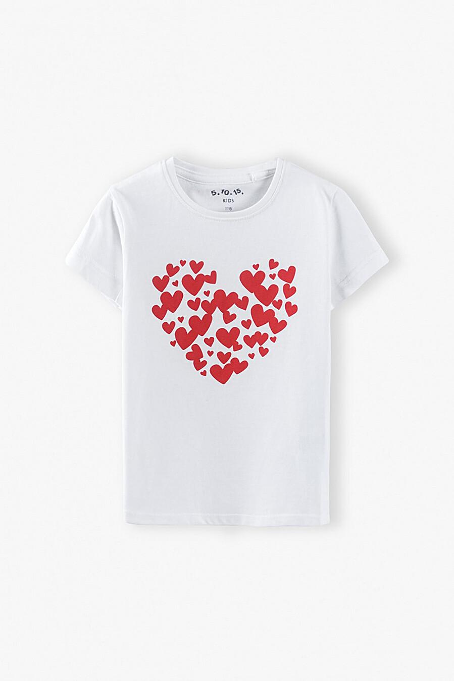 Футболка для девочек 5.10.15 668608 купить оптом от производителя. Совместная покупка детской одежды в OptMoyo