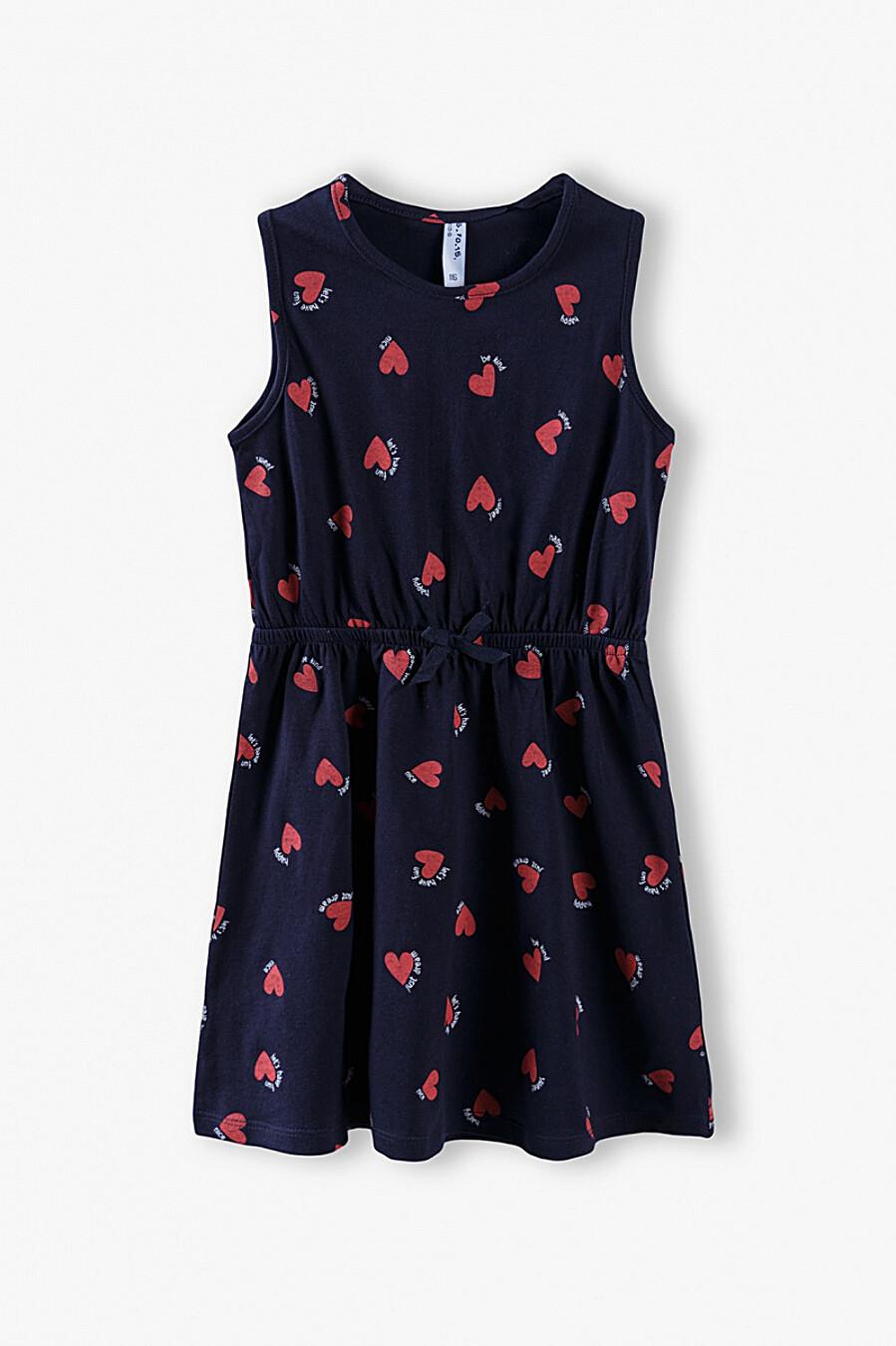 Платье для девочек 5.10.15 668620 купить оптом от производителя. Совместная покупка детской одежды в OptMoyo