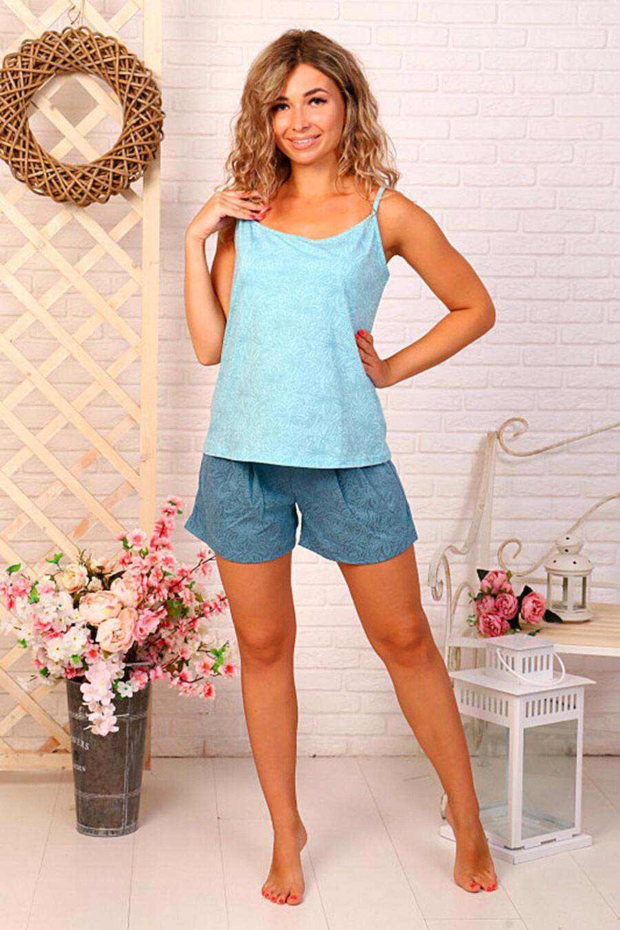 Костюм (Шорты+Топ) для женщин SOFIYA37 682276 купить оптом от производителя. Совместная покупка женской одежды в OptMoyo