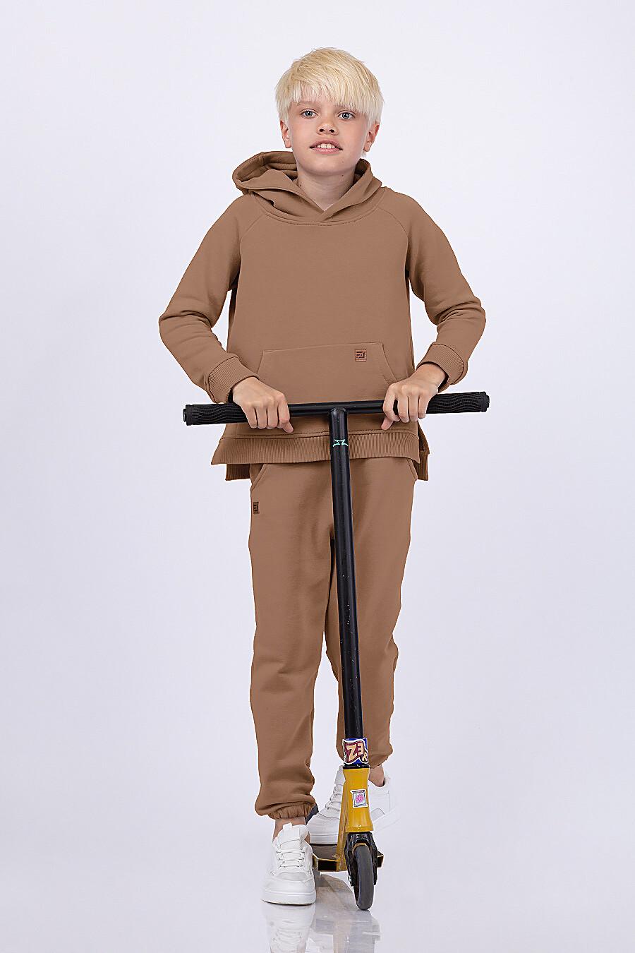 Костюм(Худи+Брюки) для мальчиков EZANNA 682555 купить оптом от производителя. Совместная покупка детской одежды в OptMoyo