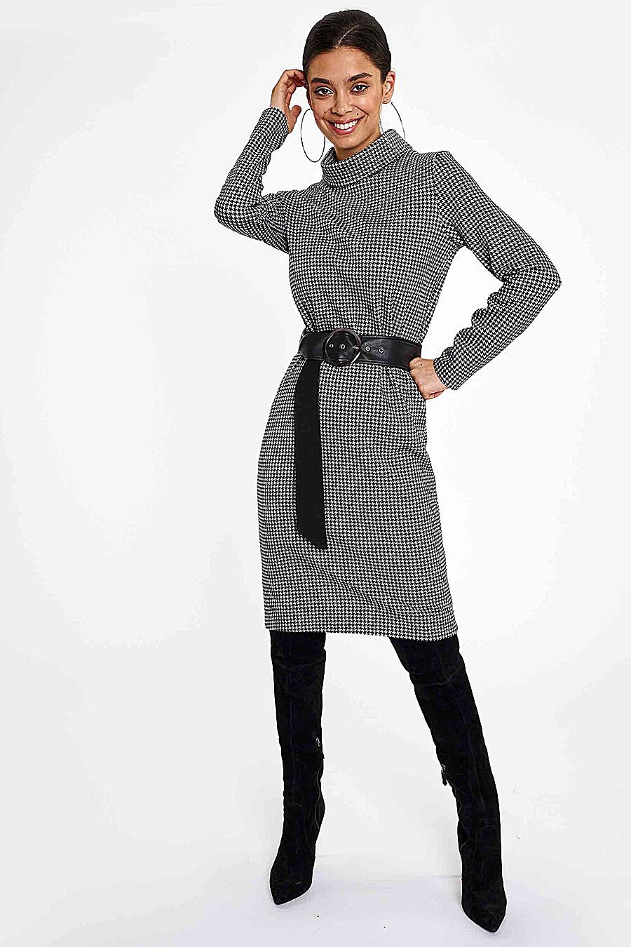 Платье для женщин CALISTA 682618 купить оптом от производителя. Совместная покупка женской одежды в OptMoyo