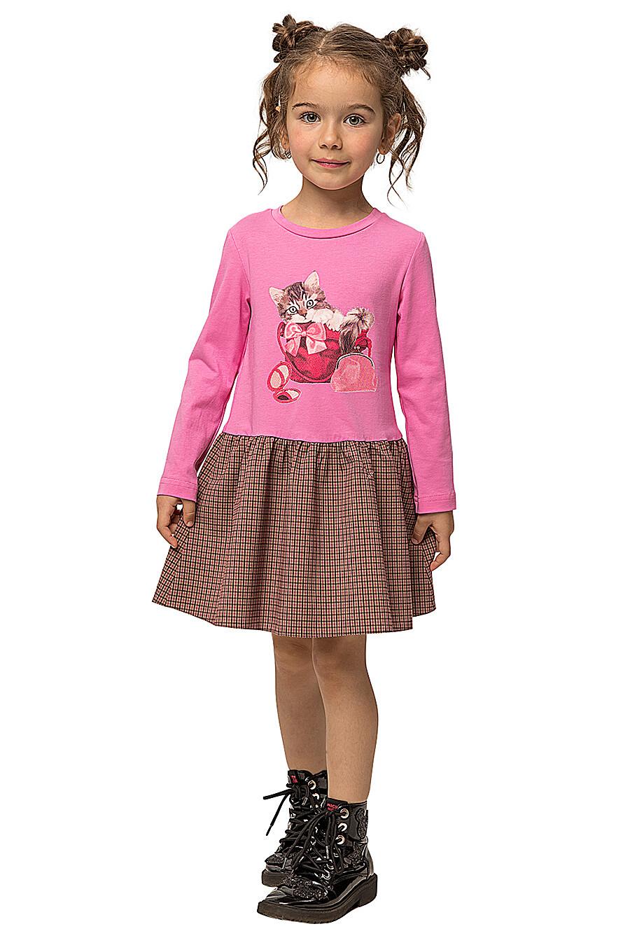 Платье КАРАМЕЛЛИ (682765), купить в Moyo.moda