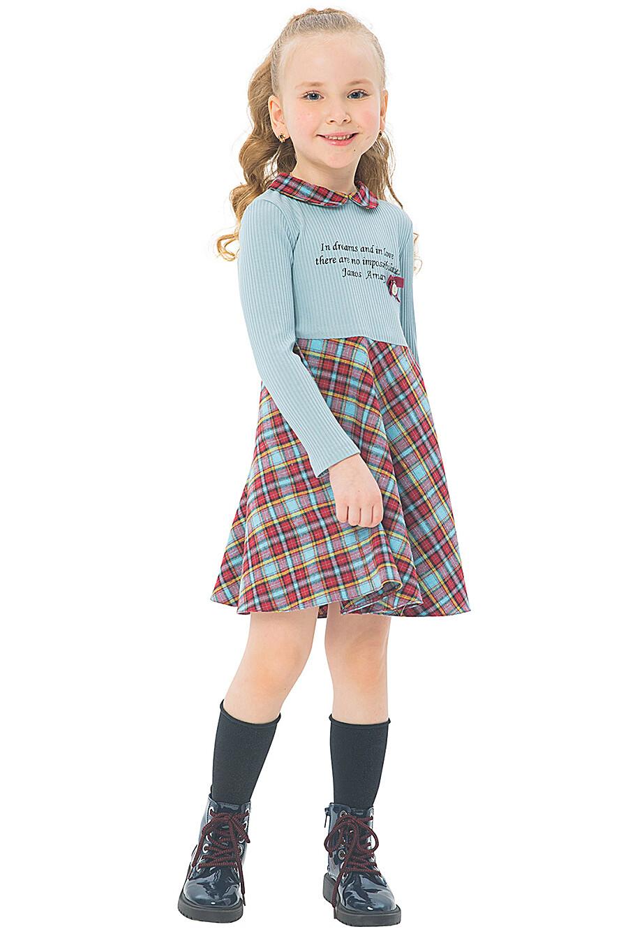 Платье КАРАМЕЛЛИ (682774), купить в Moyo.moda