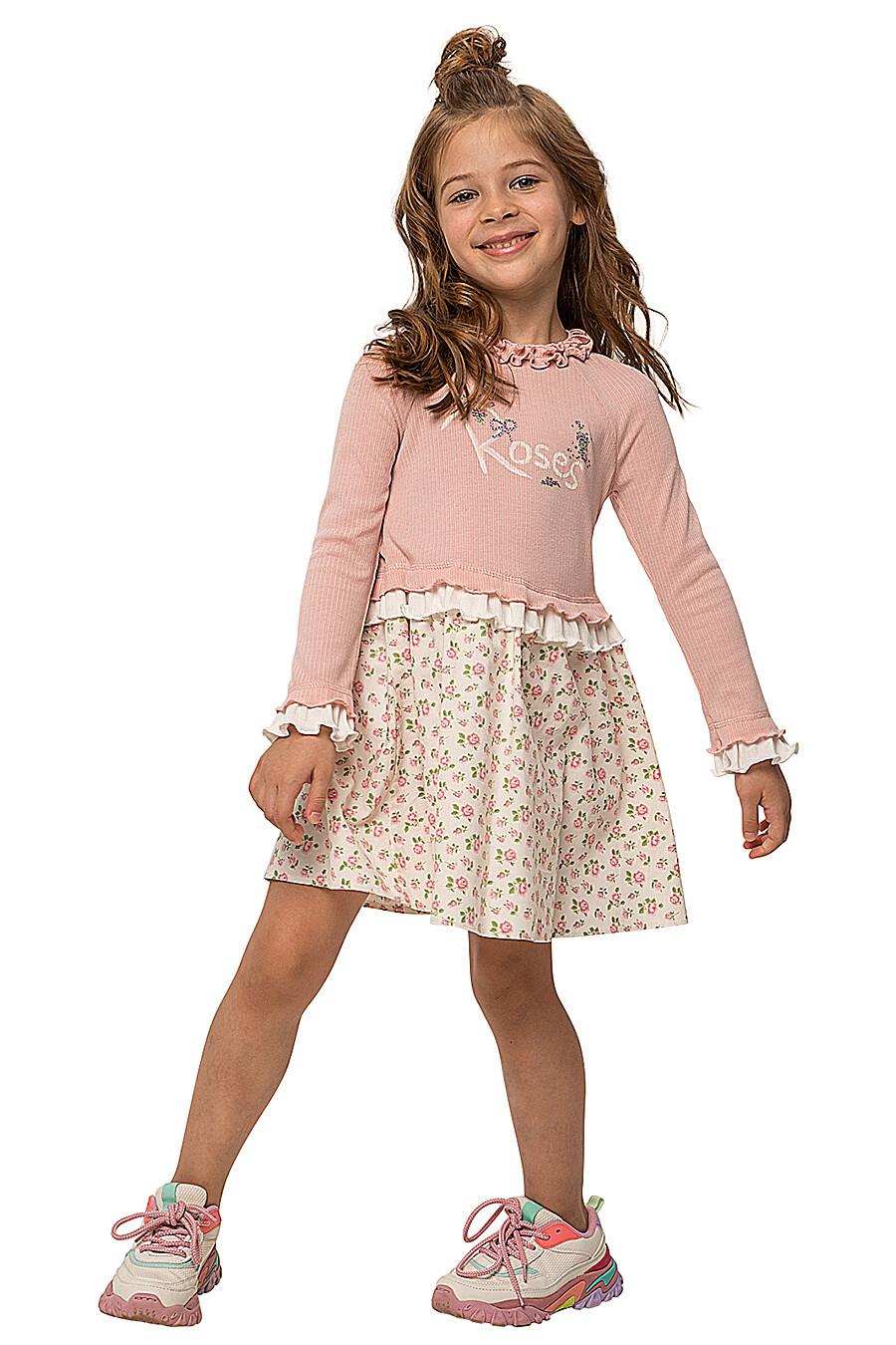 Платье КАРАМЕЛЛИ (682777), купить в Moyo.moda