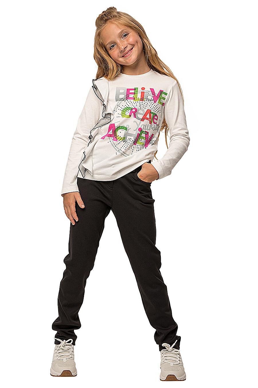Брюки КАРАМЕЛЛИ (682783), купить в Moyo.moda