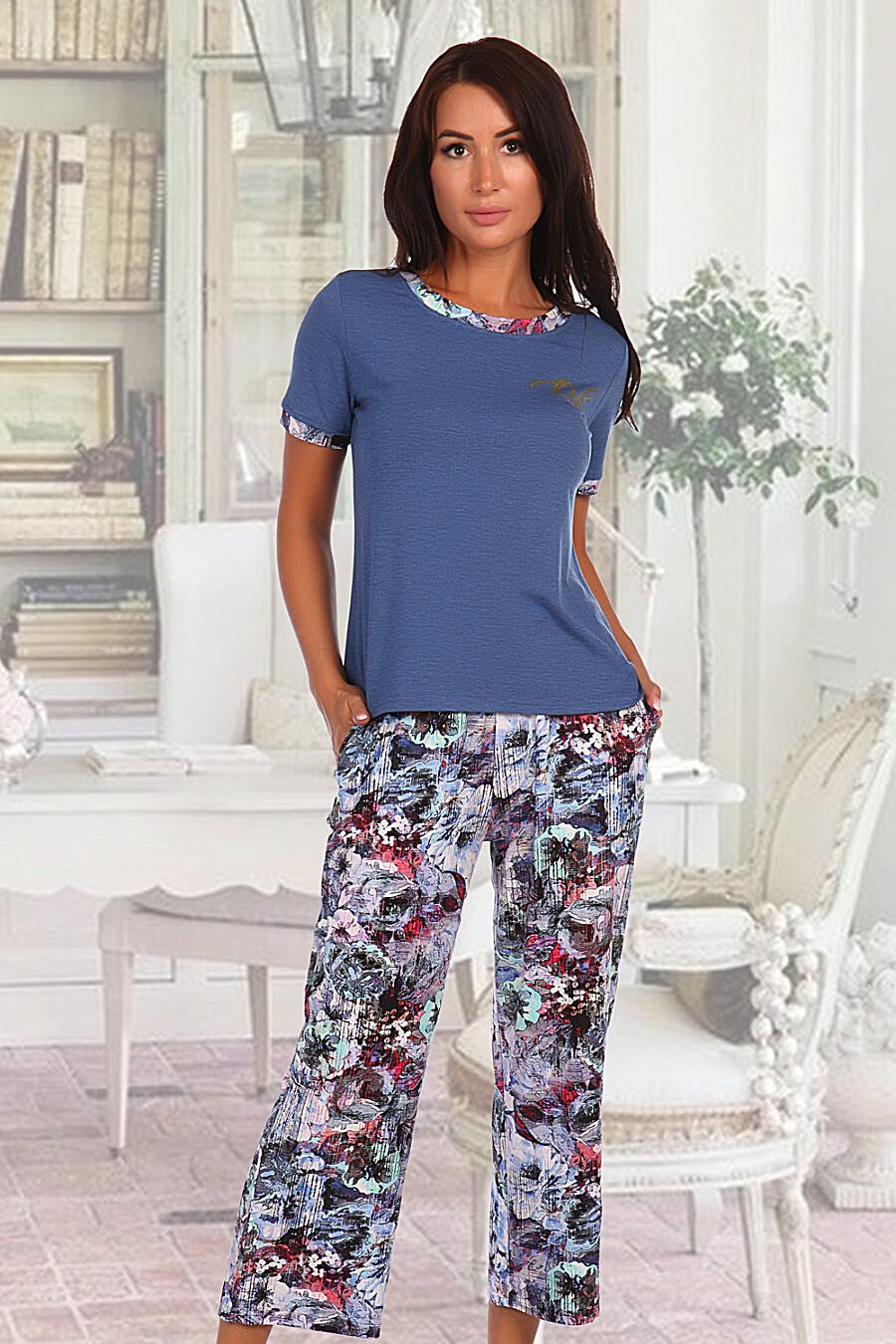 Костюм 2472 для женщин НАТАЛИ 682846 купить оптом от производителя. Совместная покупка женской одежды в OptMoyo