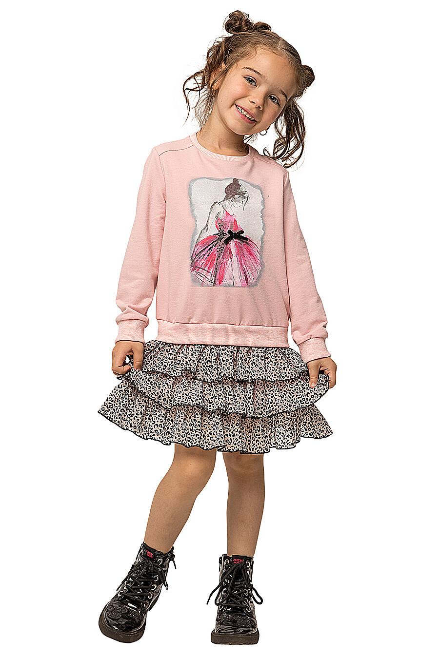 Платье КАРАМЕЛЛИ (682873), купить в Moyo.moda