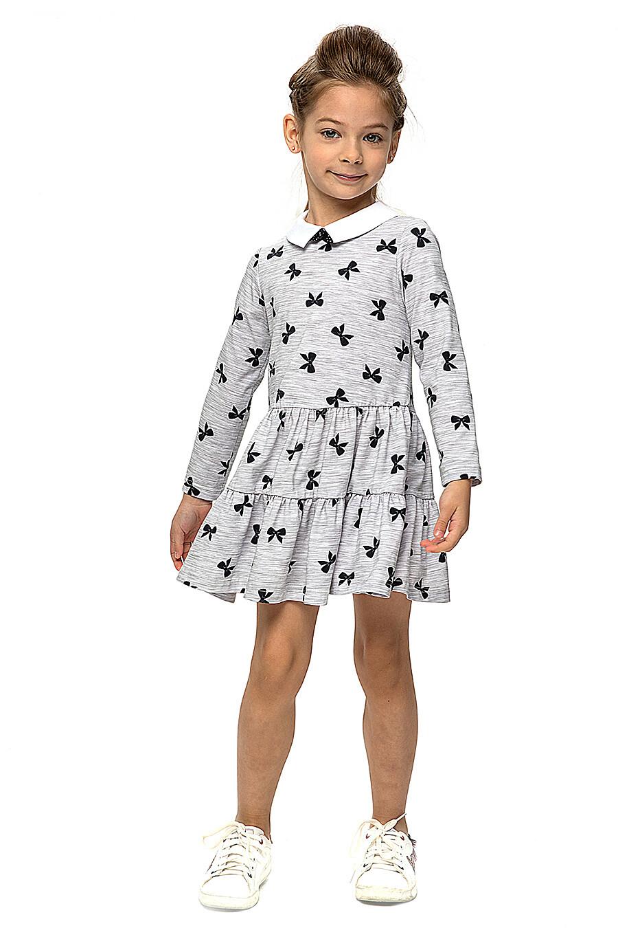 Платье КАРАМЕЛЛИ (682903), купить в Moyo.moda