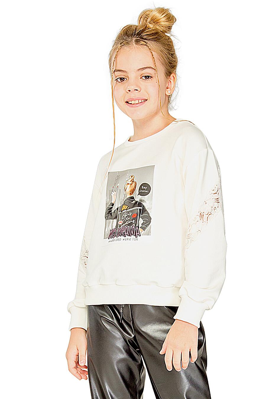 Джемпер КАРАМЕЛЛИ (682921), купить в Moyo.moda