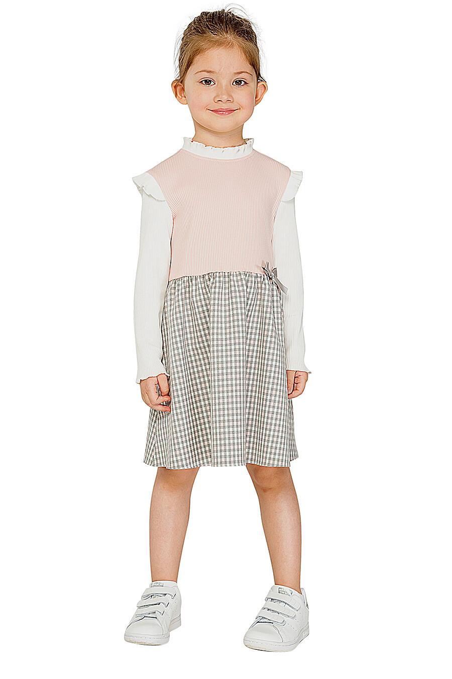 Платье КАРАМЕЛЛИ (682984), купить в Moyo.moda