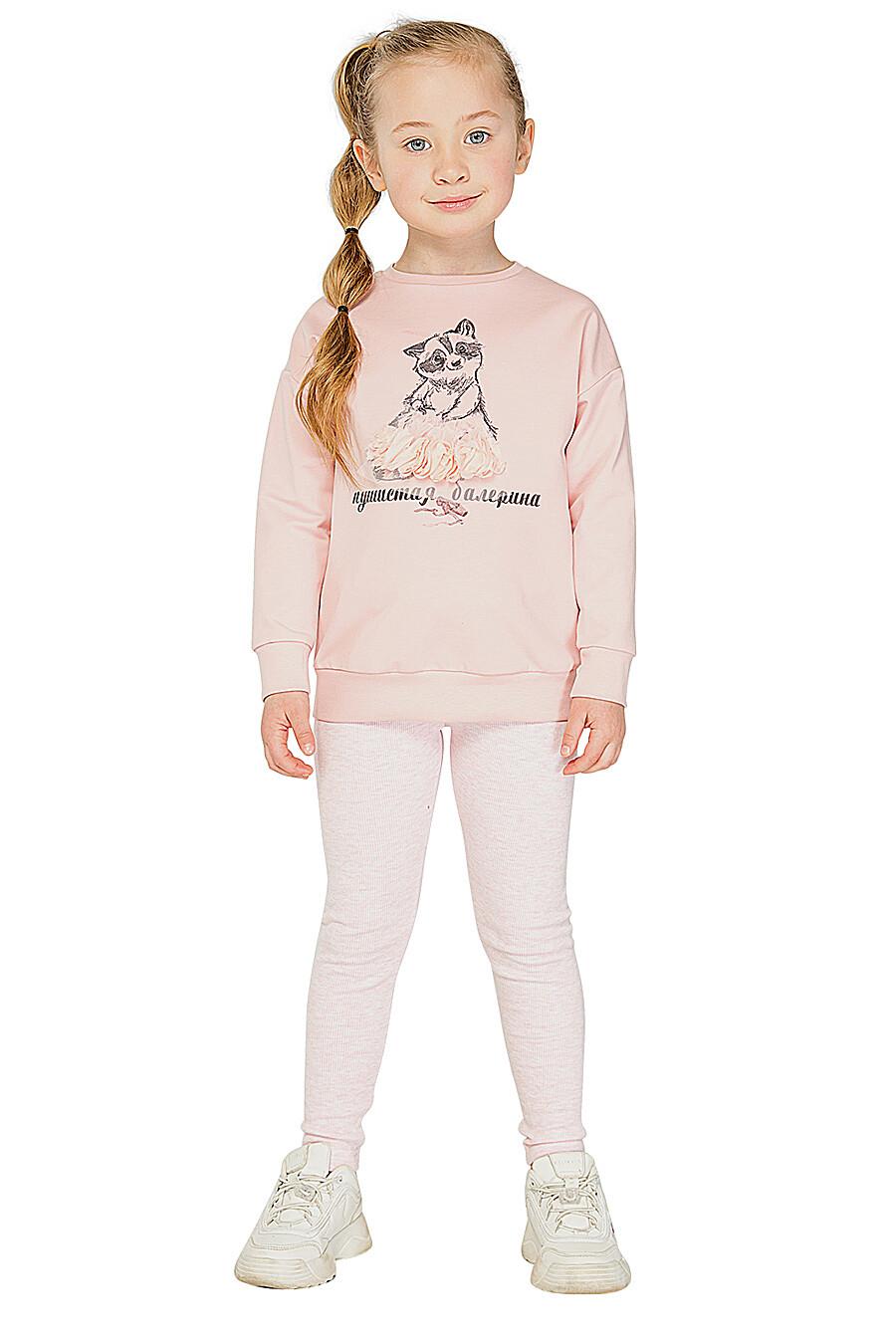 Брюки КАРАМЕЛЛИ (682987), купить в Moyo.moda