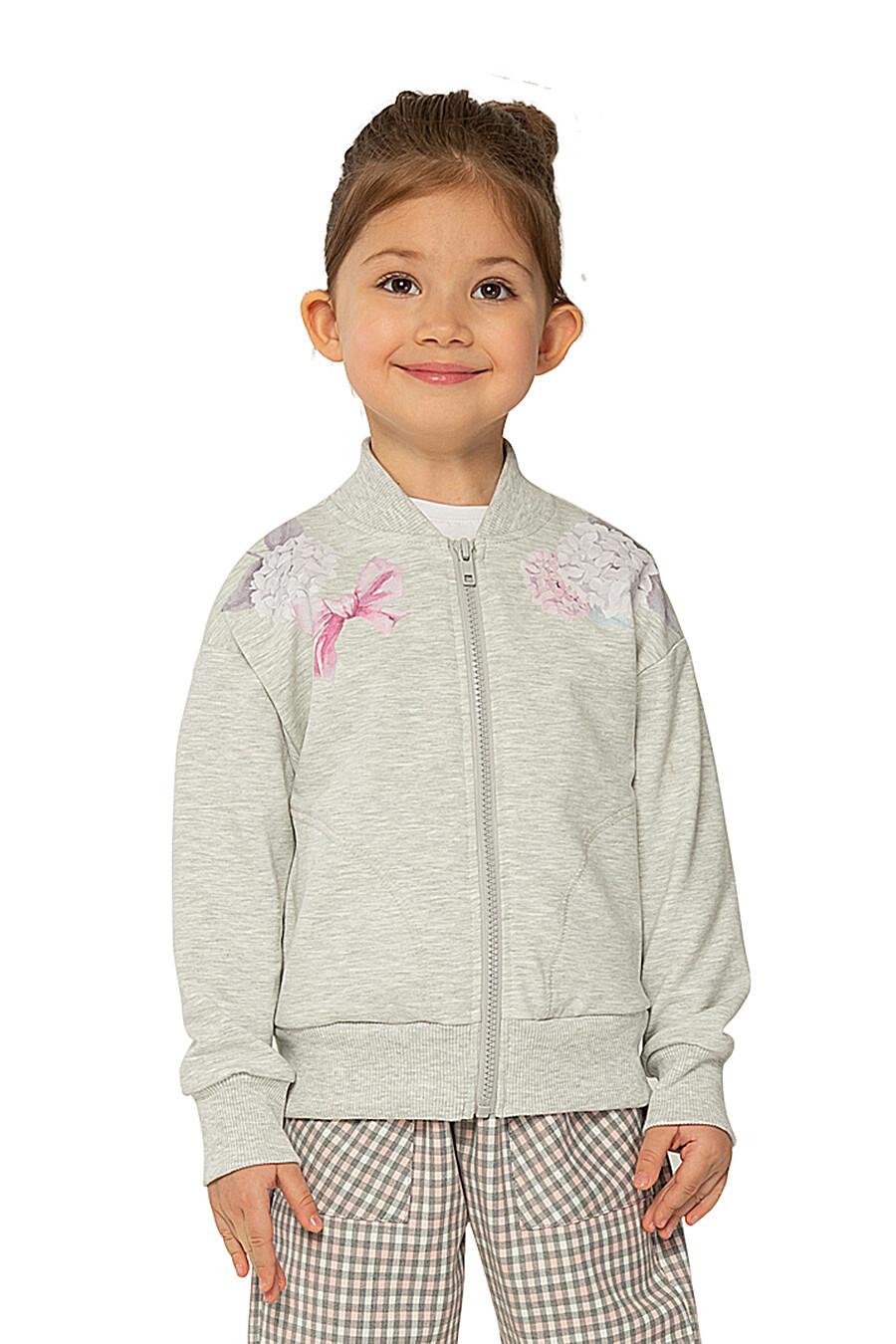 Джемпер КАРАМЕЛЛИ (682993), купить в Moyo.moda