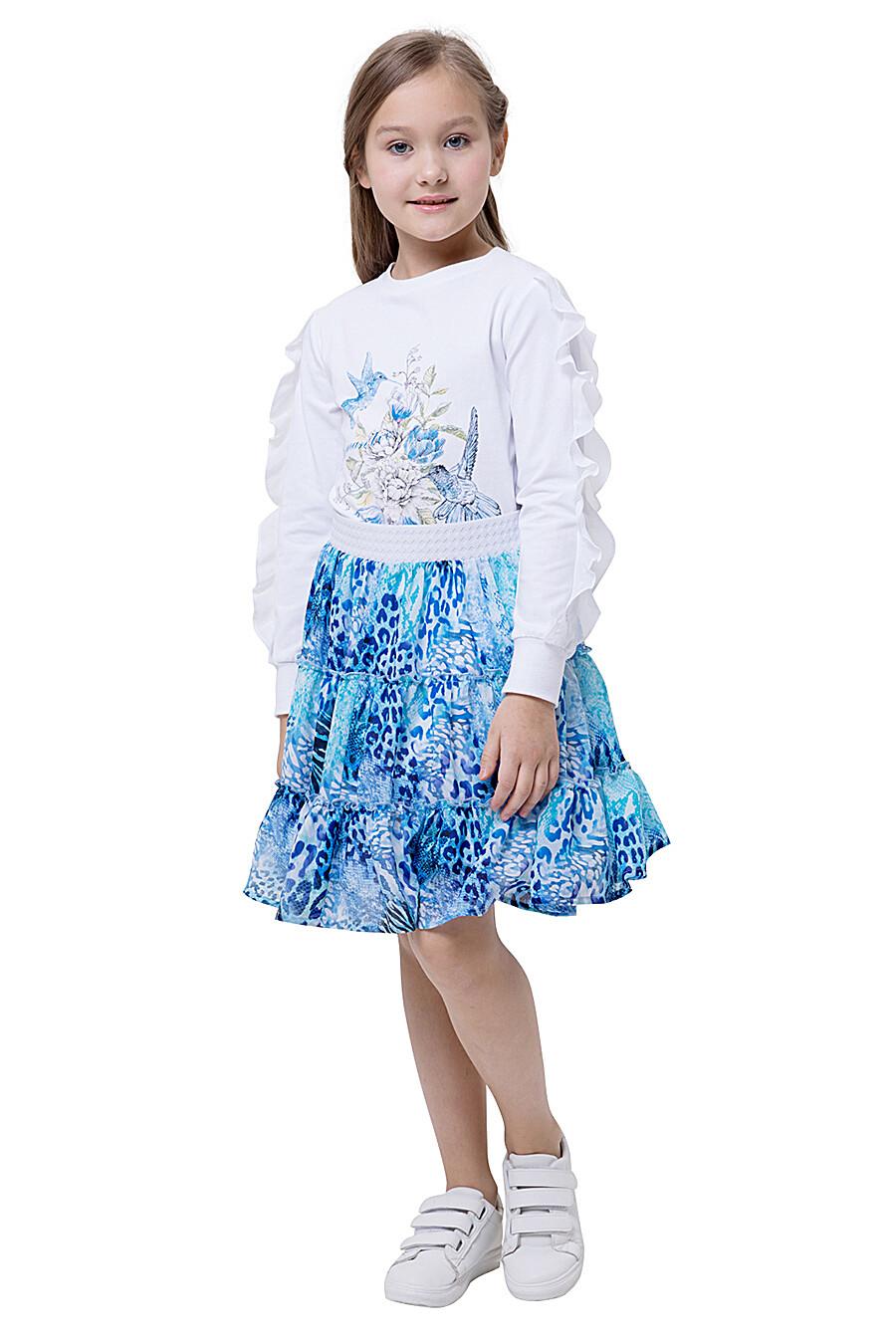 Юбка КАРАМЕЛЛИ (683008), купить в Moyo.moda