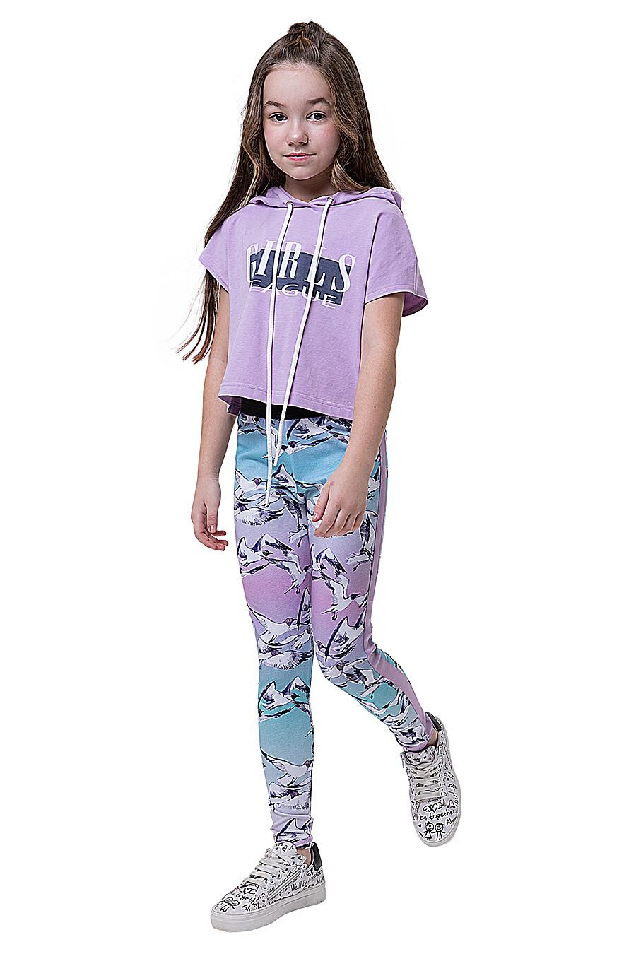 Брюки КАРАМЕЛЛИ (683011), купить в Moyo.moda