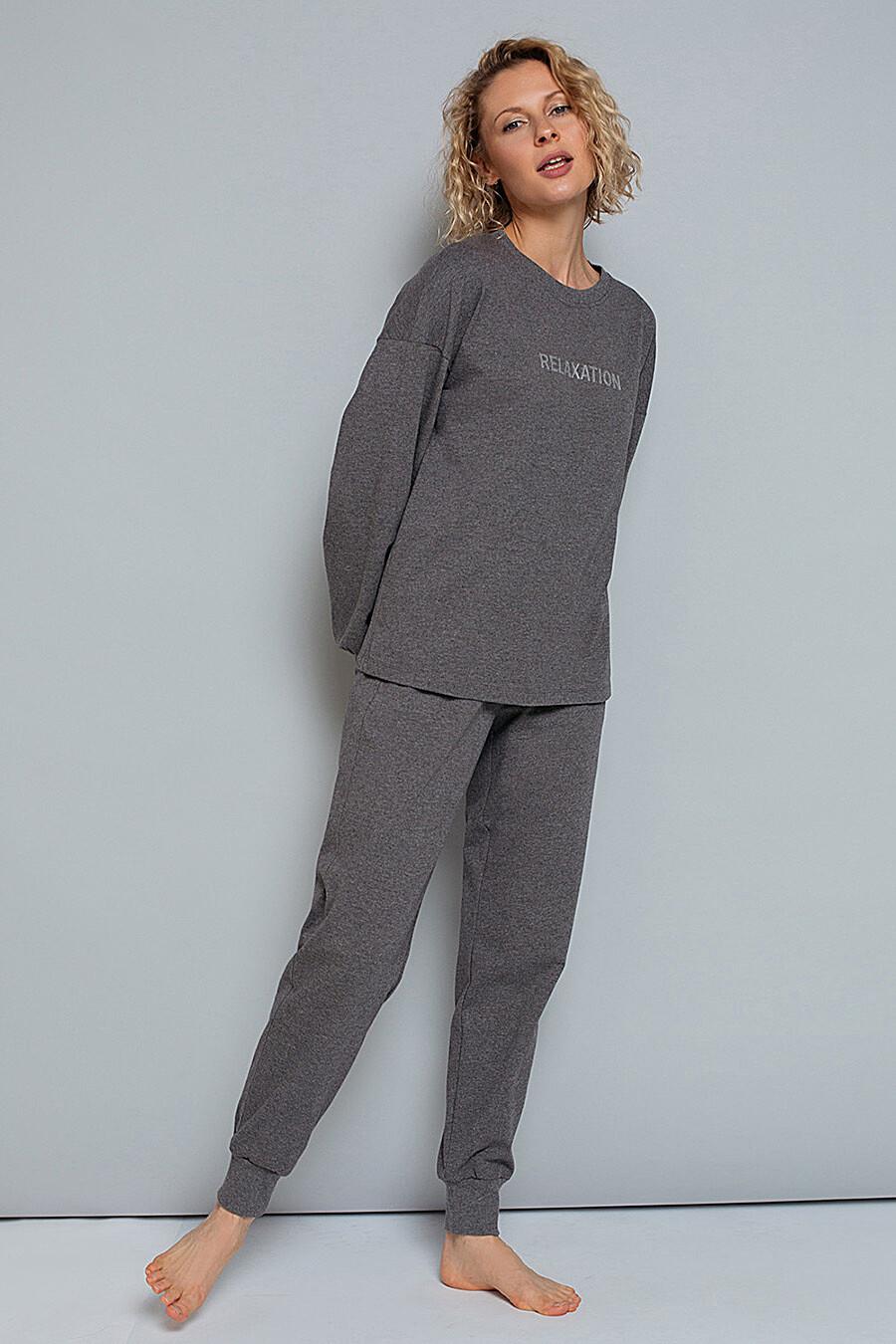 Комплект (Брюки+Джемпер) TRIKOZZA (683047), купить в Moyo.moda