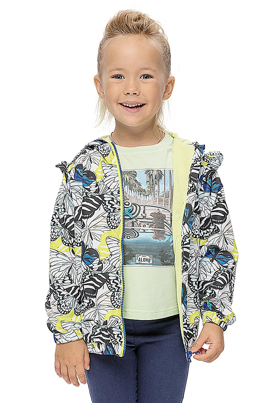 Куртка КАРАМЕЛЛИ (683056), купить в Moyo.moda