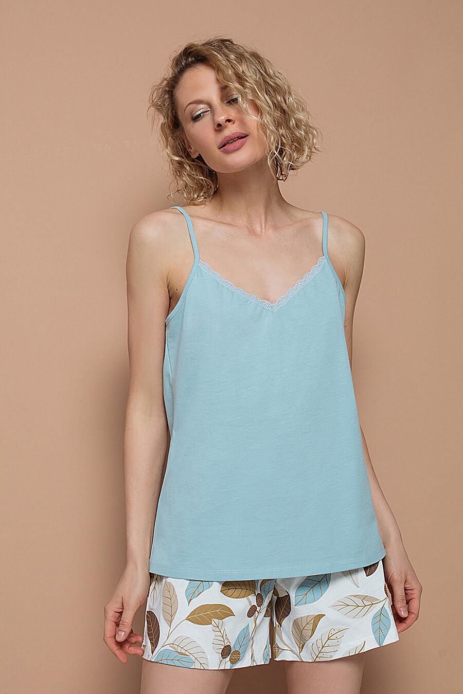Пижама TRIKOZZA (683074), купить в Moyo.moda