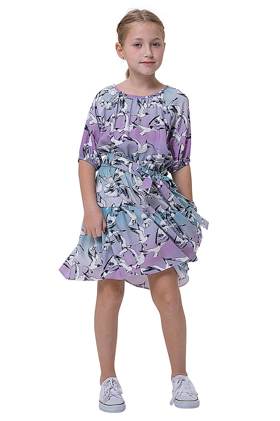Платье КАРАМЕЛЛИ (683098), купить в Moyo.moda