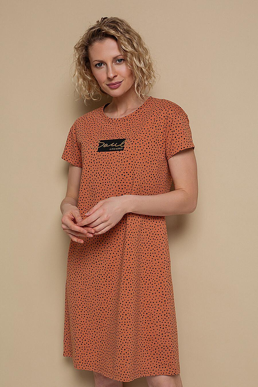 Сорочка TRIKOZZA (683107), купить в Moyo.moda