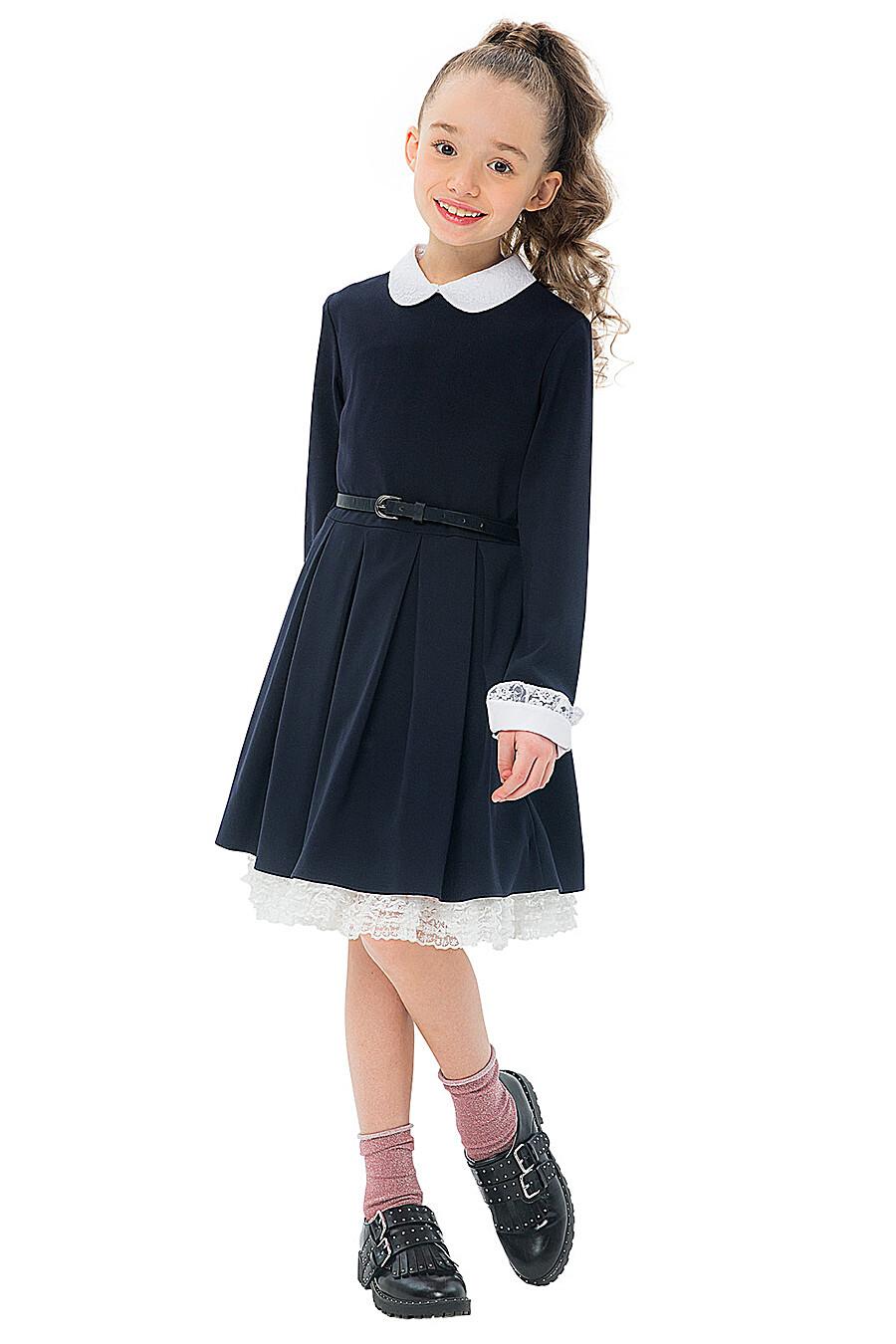 Платье КАРАМЕЛЛИ (683155), купить в Moyo.moda