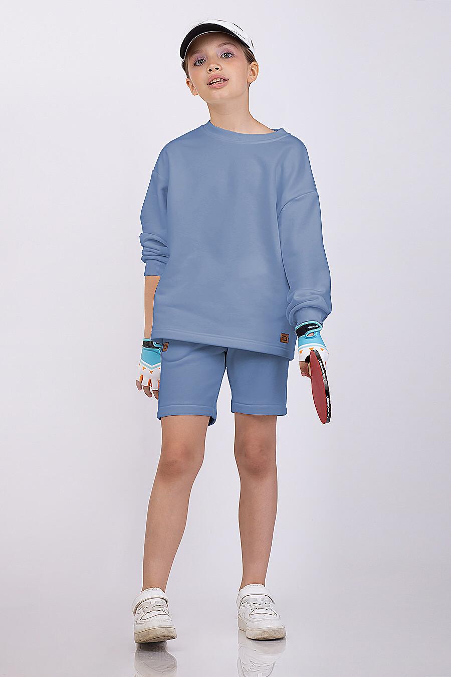Костюм(Свитшот + Шорты) для девочек EZANNA 683224 купить оптом от производителя. Совместная покупка детской одежды в OptMoyo