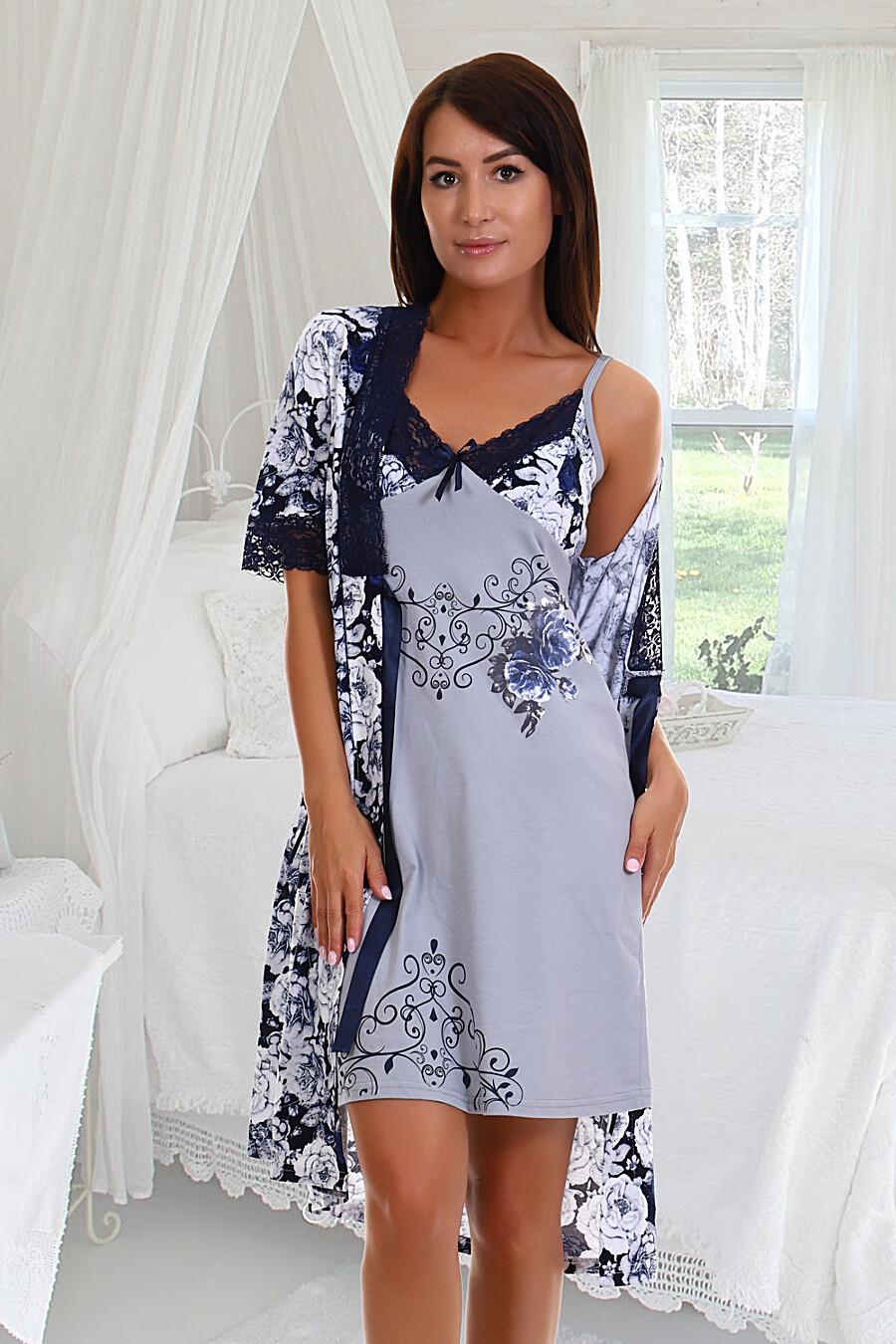 Пеньюар 2076 для женщин НАТАЛИ 683248 купить оптом от производителя. Совместная покупка женской одежды в OptMoyo