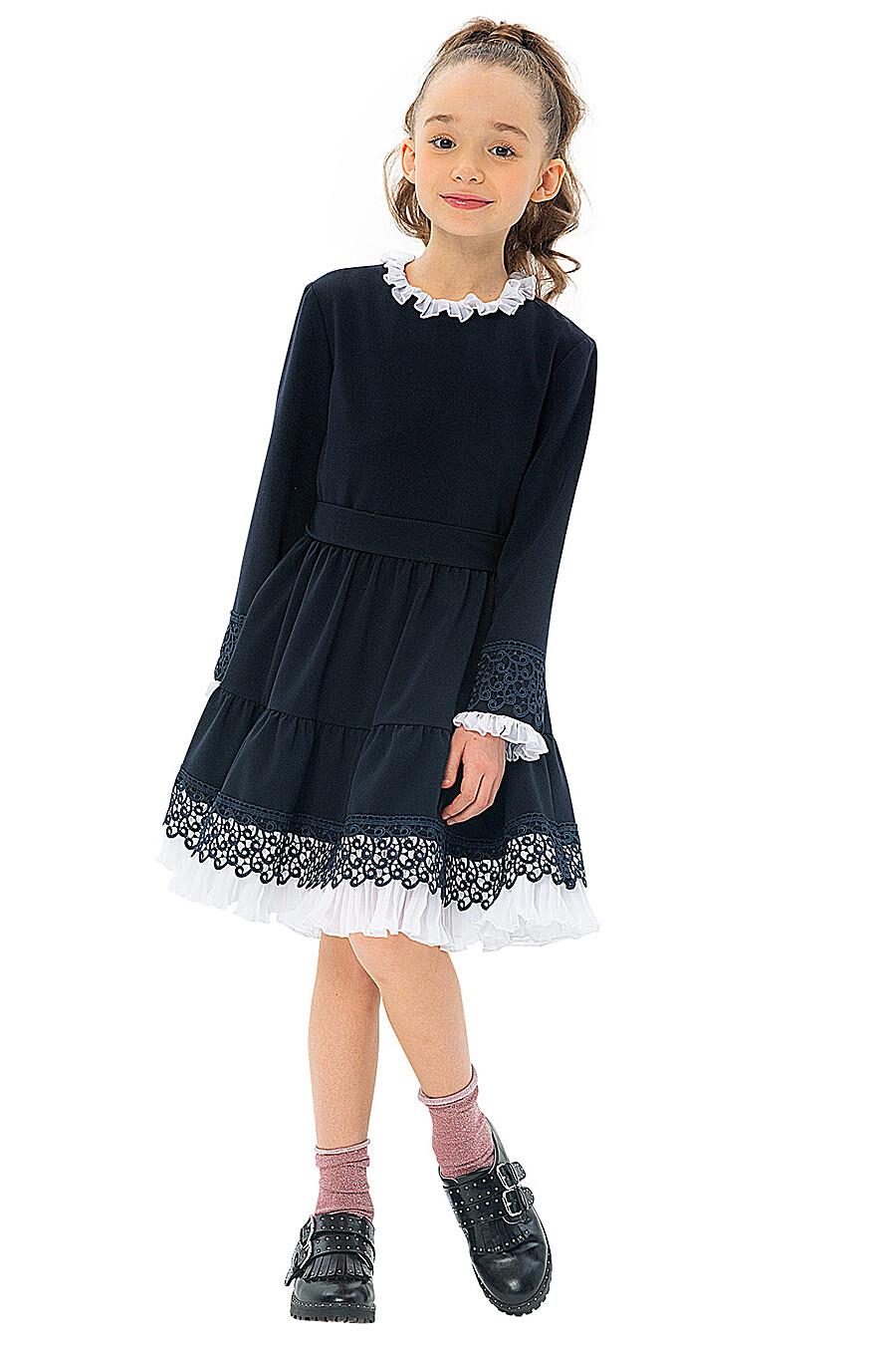 Платье КАРАМЕЛЛИ (683287), купить в Moyo.moda
