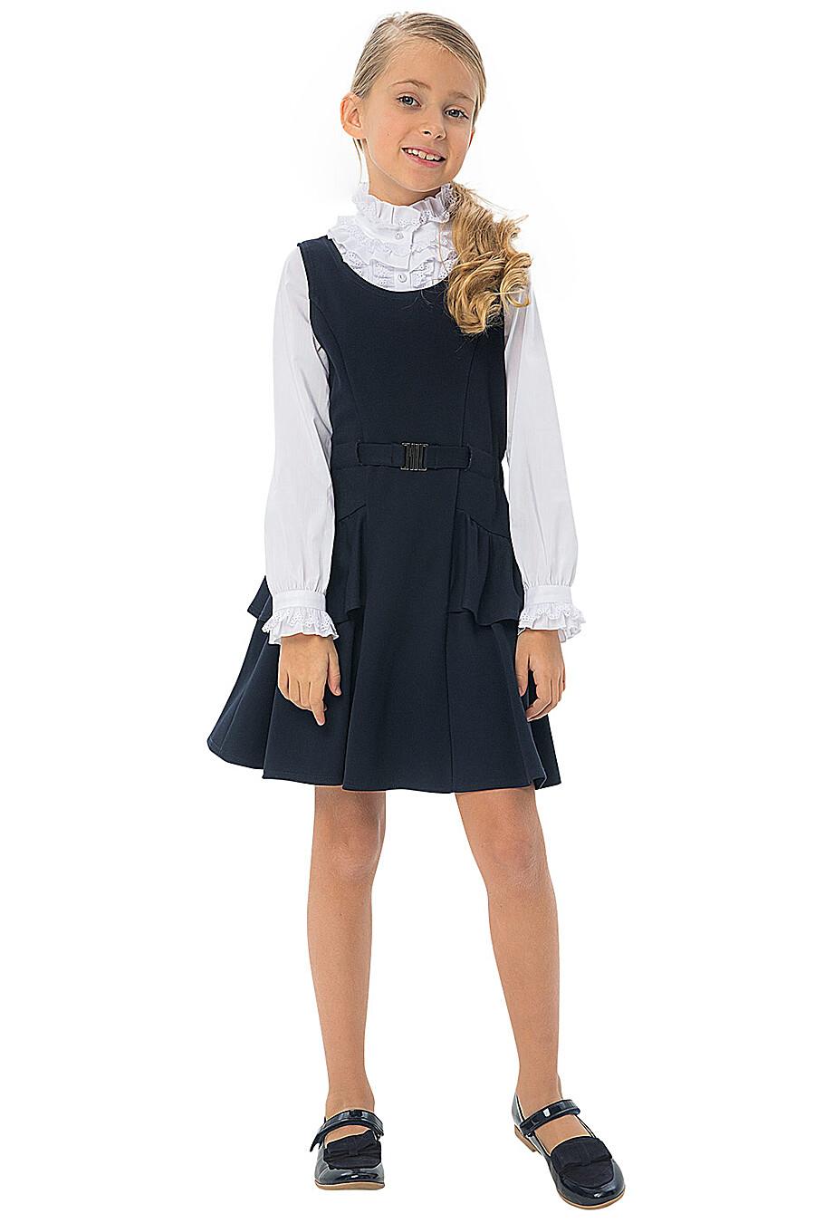 Сарафан КАРАМЕЛЛИ (683296), купить в Moyo.moda