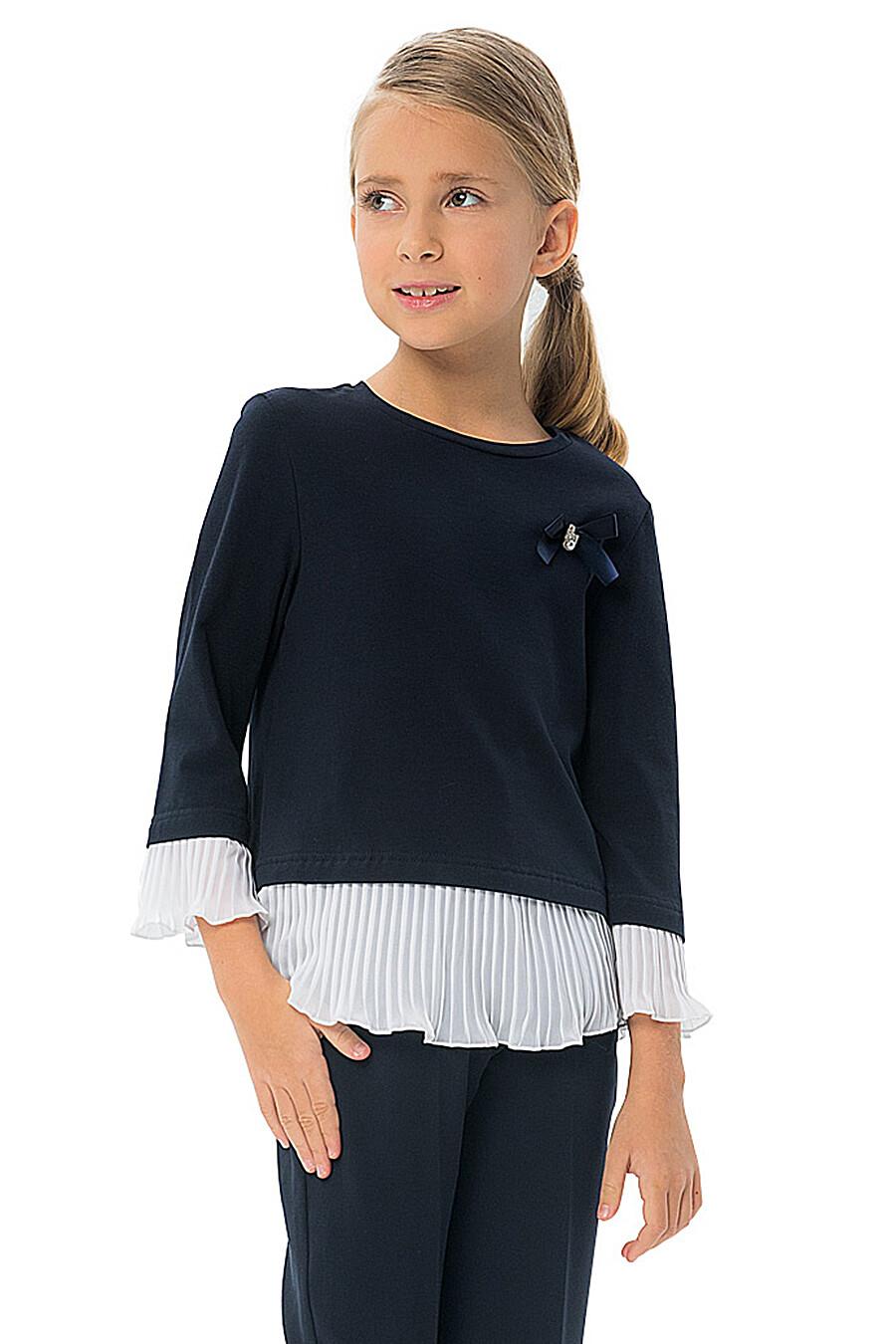 Блуза КАРАМЕЛЛИ (683305), купить в Moyo.moda