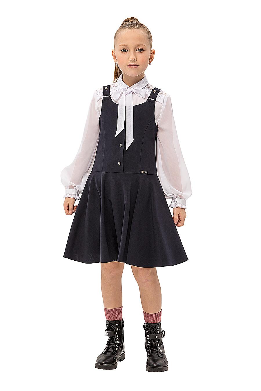Сарафан КАРАМЕЛЛИ (683314), купить в Moyo.moda