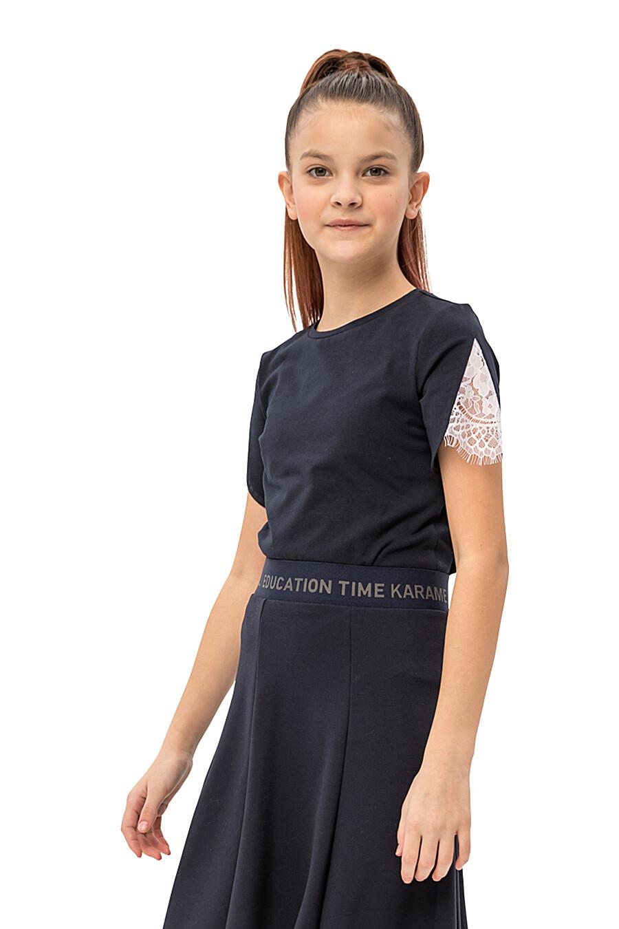 Джемпер КАРАМЕЛЛИ (683326), купить в Moyo.moda