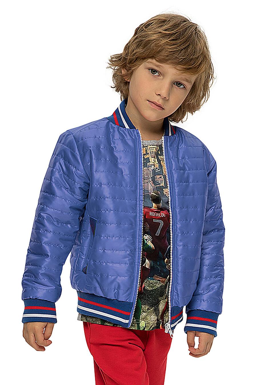 Куртка КАРАМЕЛЛИ (683365), купить в Moyo.moda