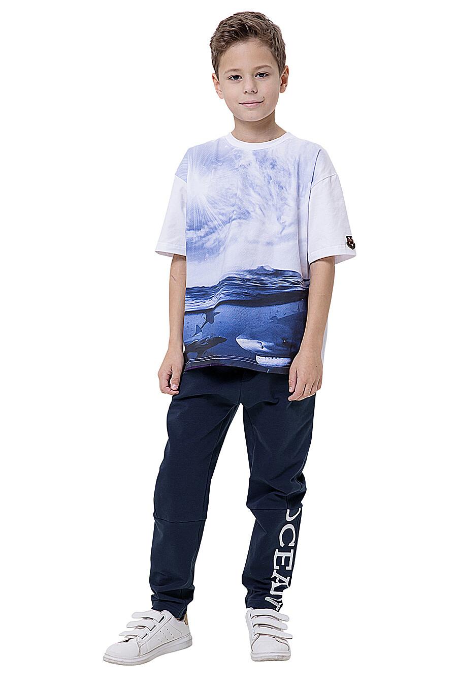 Брюки КАРАМЕЛЛИ (683416), купить в Moyo.moda