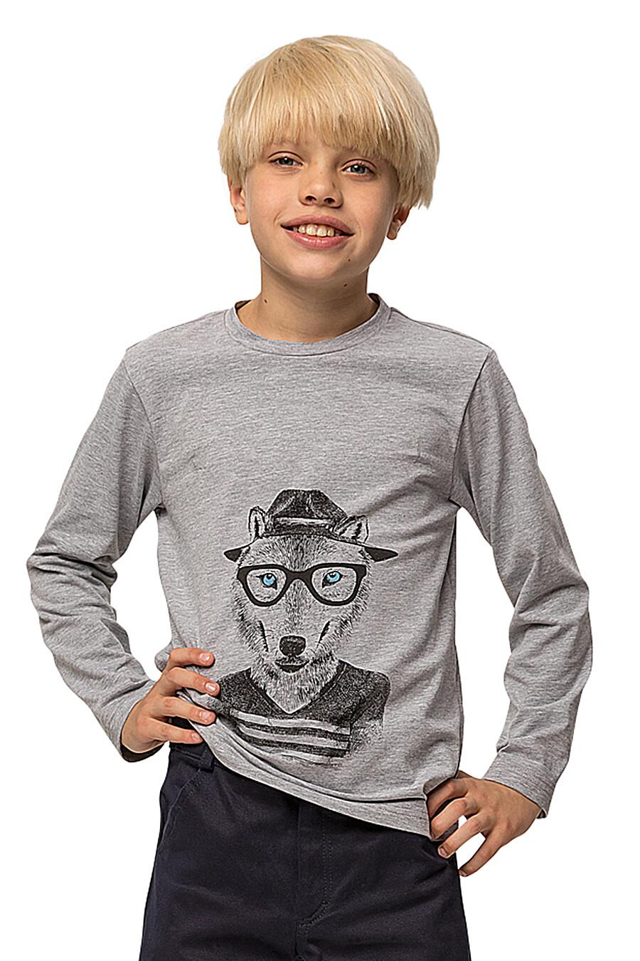 Джемпер КАРАМЕЛЛИ (683437), купить в Moyo.moda