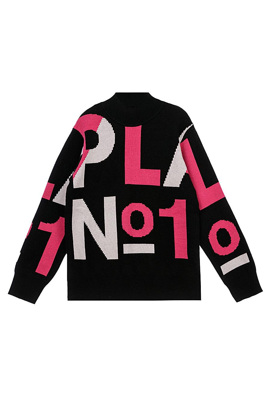 Джемпер PLAYTODAY (683455), купить в Moyo.moda