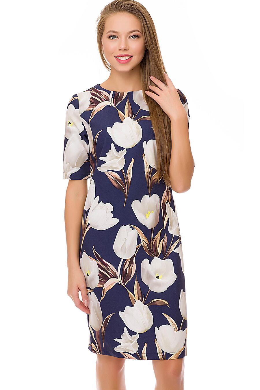 Платье #69390