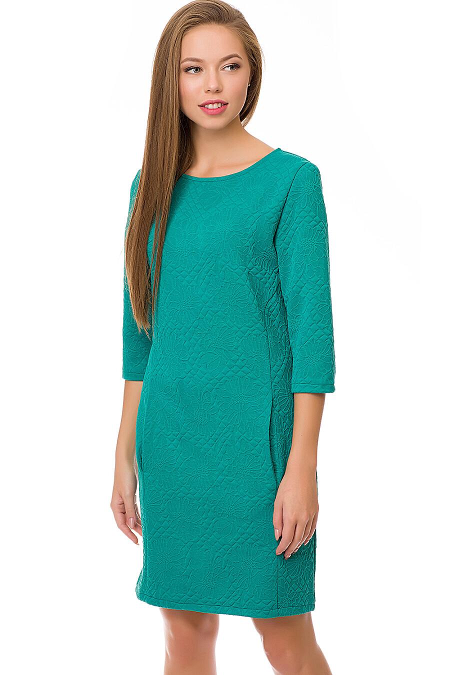 Платье #69398