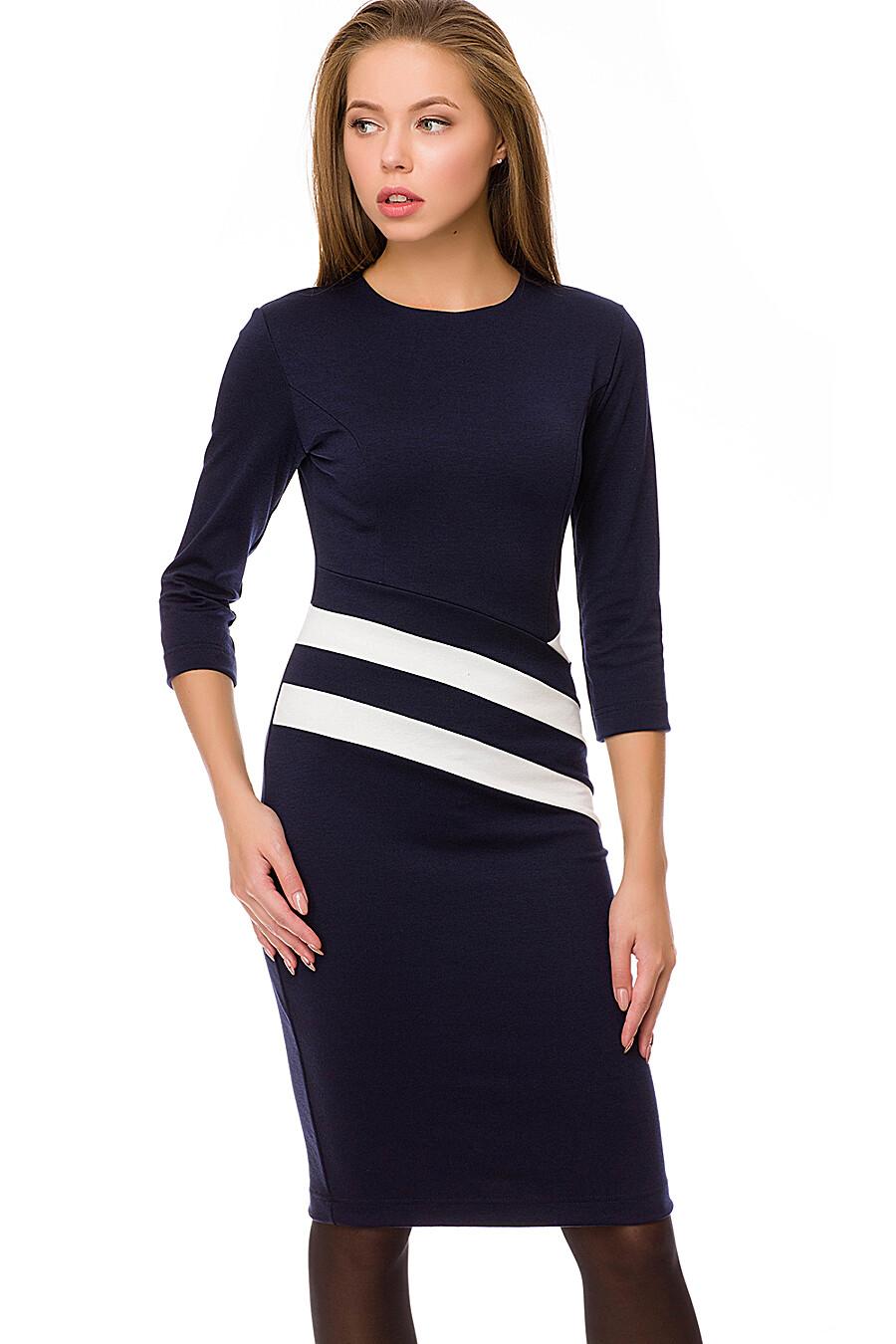 Платье #69520