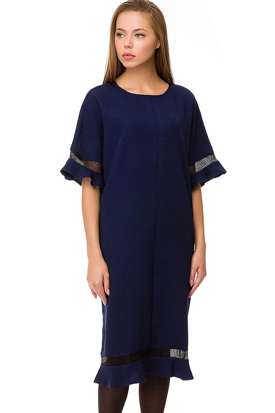 Платье #69554