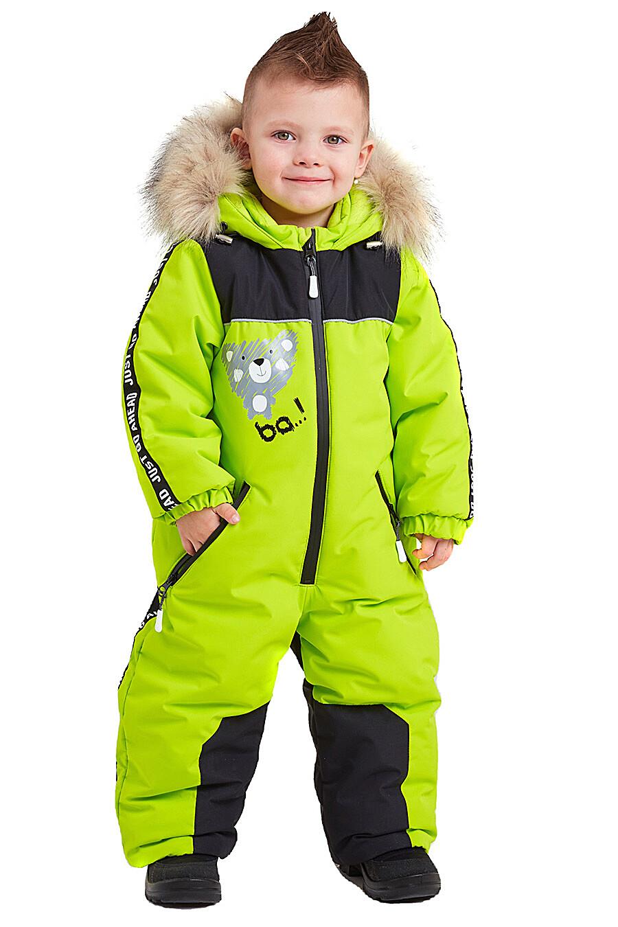 Комбинезон для мальчиков BATIK 699883 купить оптом от производителя. Совместная покупка детской одежды в OptMoyo