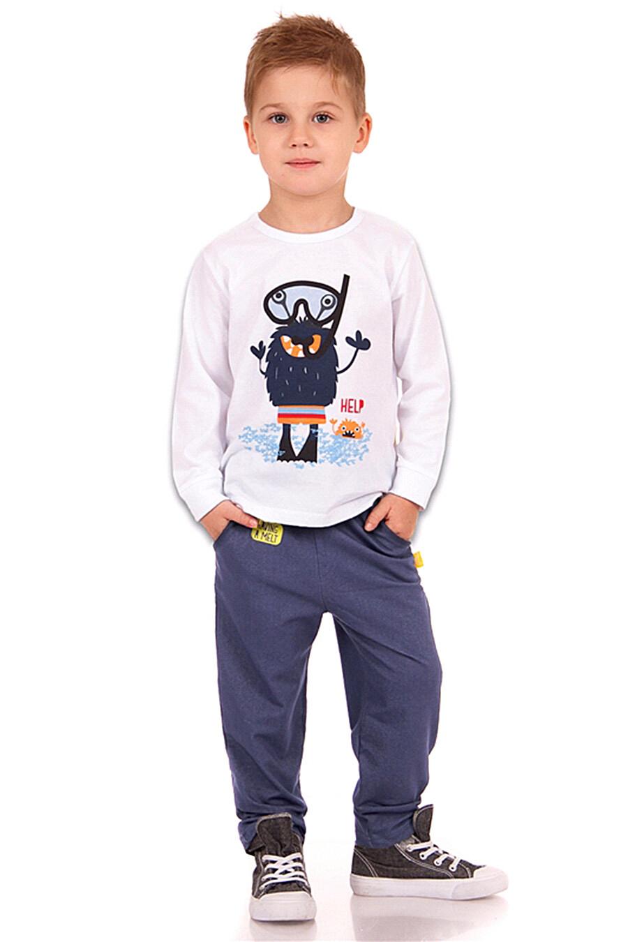 Джемпер для мальчиков АПРЕЛЬ 699907 купить оптом от производителя. Совместная покупка детской одежды в OptMoyo