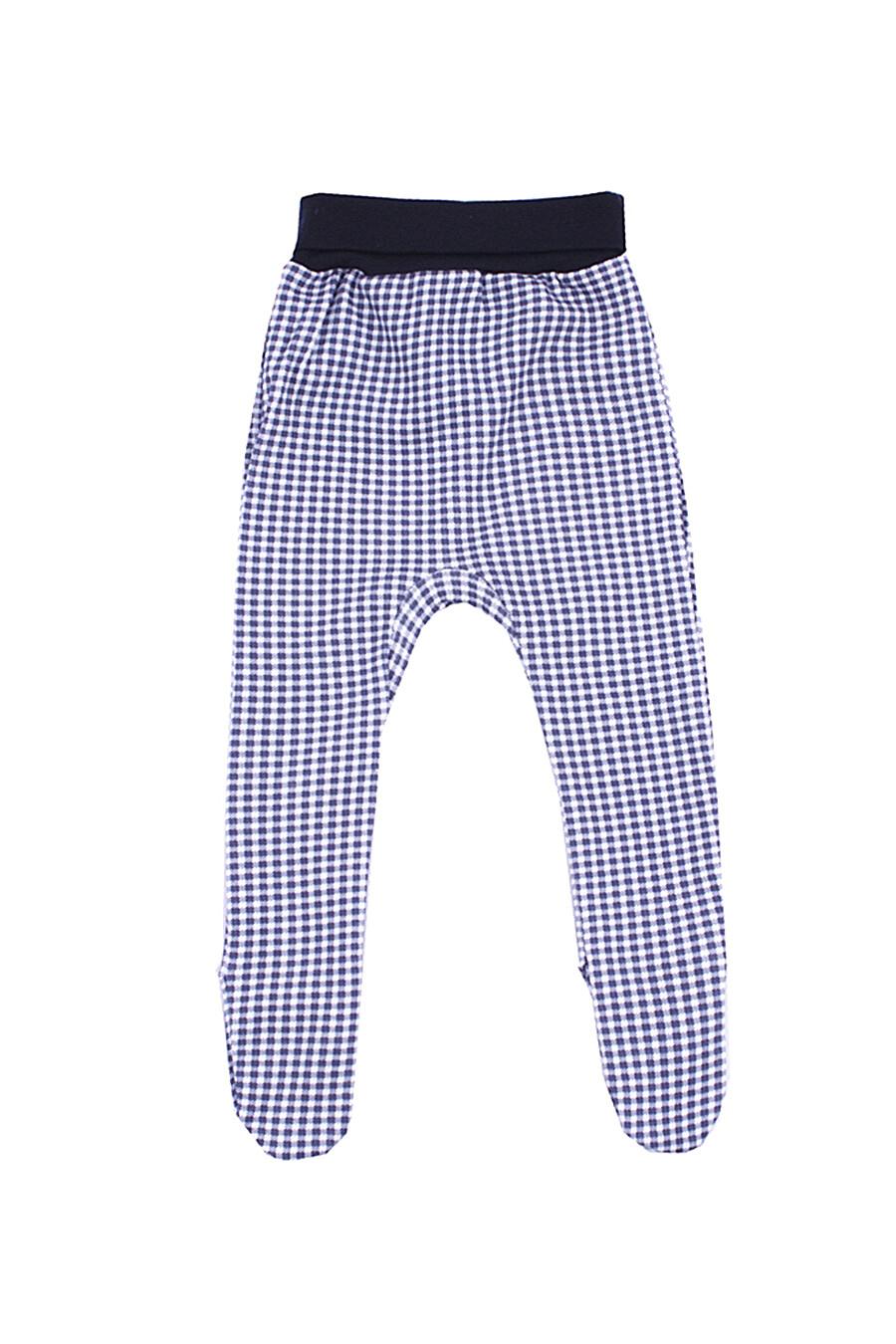 Ползунки для мальчиков АПРЕЛЬ 699925 купить оптом от производителя. Совместная покупка детской одежды в OptMoyo