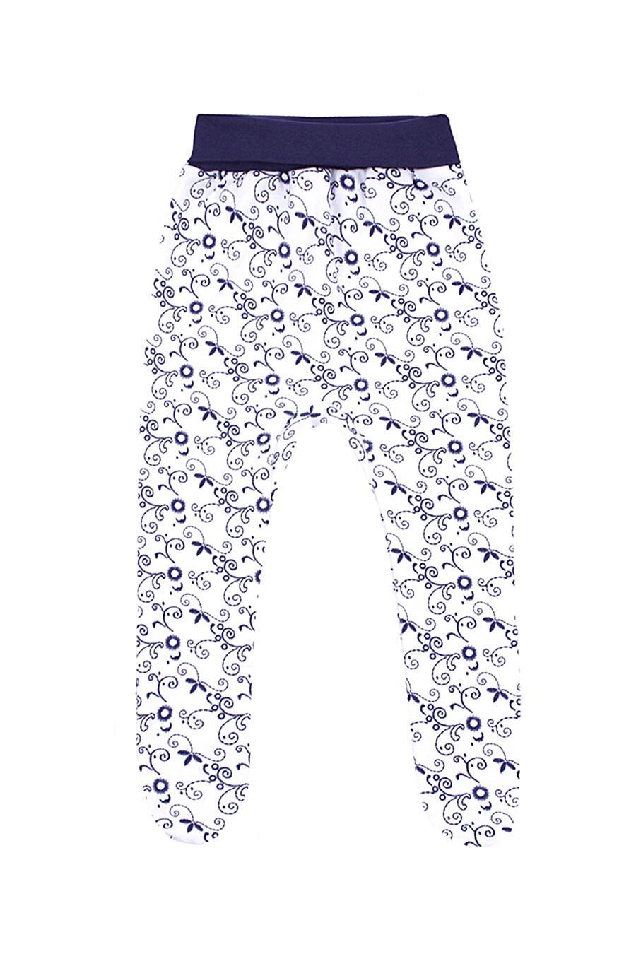 Ползунки для девочек АПРЕЛЬ 699937 купить оптом от производителя. Совместная покупка детской одежды в OptMoyo