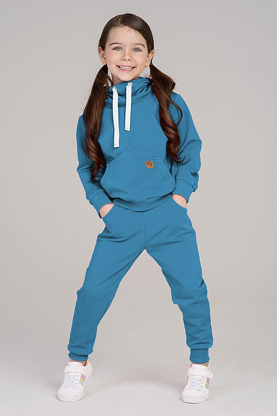 Костюм(Худи+Брюки) для девочек EZANNA 699979 купить оптом от производителя. Совместная покупка детской одежды в OptMoyo